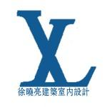 FREEXXL