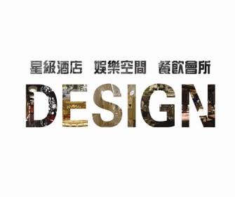 广州一煌装饰工程有限公司