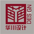 宁夏水木华川设计工程有限公司