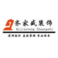 北京齐家盛装饰装潢有限公司南昌分公司