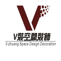 珠海V装空间装饰设计有限公司