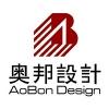 上海奥邦装饰设计有限公司