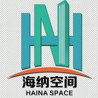 海纳空间装饰设计