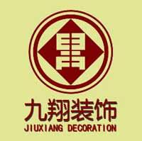 重庆九翔装饰公司-重庆装修设计公司