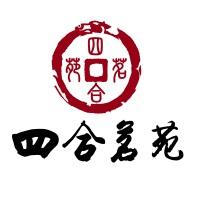 北京四合茗苑中式装修设计机构
