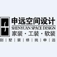 上海申远建筑装饰工程有限公司苏州分公司