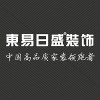 南通东易日盛装饰工程有限公司