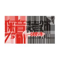 重庆市奥和意装饰设计工程有限公司