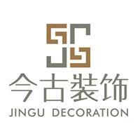 温州今古装饰设计工程有限公司