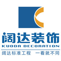 北京闊達裝飾工程責任有限公司