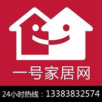 郑州一号家居网