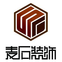 徐州麦石建筑装饰工程有限公司