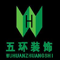 云南五环装饰工程有限公司