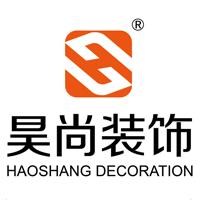 上海昊尚装饰设计有限公司