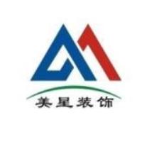 广州美星装饰设计工程有限公司