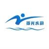 深圳桑拿泳池设计头像