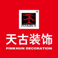 重庆天古装饰艺术设计工程有限公司