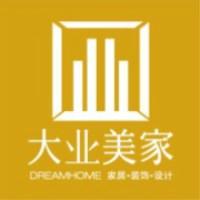 北京大业美家家居装饰有限公司济南分公司