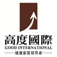 北京市高度国际工程装饰设计股份有限公司杭州分公司