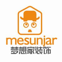 河南梦想家建筑装饰工程有限公司