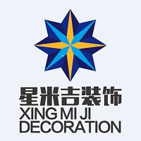 河北星米吉装饰工程有限公司