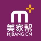 北京美家帮科技股份有限公司深圳分公司