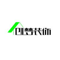 南宁市创梦装饰工程有限公司