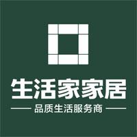 (北京)生活家装饰西安分公司