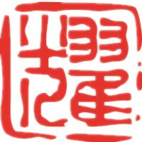 宜昌耀乾方建筑装饰设计有限公司