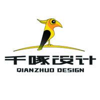 福州千啄装饰设计有限公司