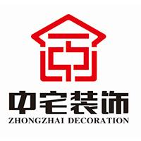 广西中宅建筑装饰工程有限责任公司