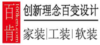 上海百肯建筑设计有限公司