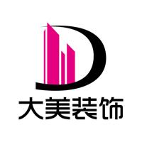 江苏大美装饰工程有限公司