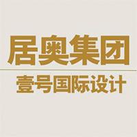 昆山壹号国际设计分公司