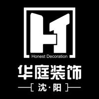沈阳华庭元科装饰工程有限公司