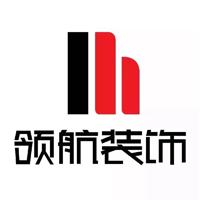徐州领航装饰工程有限公司