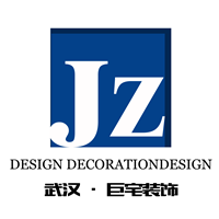 武汉巨宅装饰工程设计有限公司