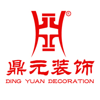 晋江市鼎元装饰工程有限公司