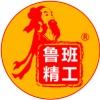 宁波鲁班装饰