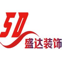 北京盛达会展服务有限公司