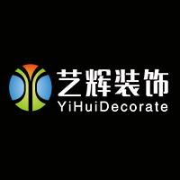 銅川藝輝裝飾家裝體驗公司 官網