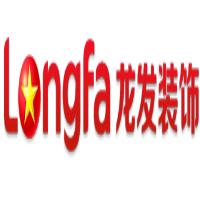 北京龙发建筑装饰工程有限公司银川分公司
