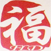 福鹿源建筑装饰设计工程有限公司