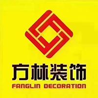 盘锦方林装饰工程有限公司