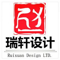 滁州瑞轩装饰工程有限公司