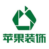 邵阳苹果装饰设计工程有限公司天津分公司