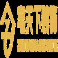 四川宅天下建筑装饰工程有限公司