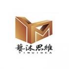 天津市艺沐思维建筑室内设计有限公司