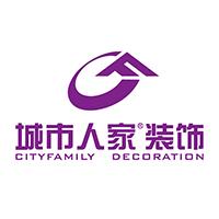 西安城市人家裝修公司總部