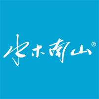 安徽水木南山装饰设计有限公司